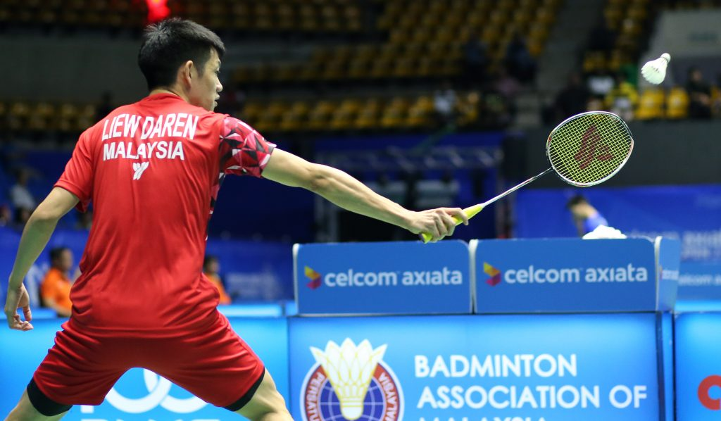How To Choose The Right Badminton Racket Beginner Weight Balance Point Yang Yang Potential To Excel